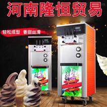 商用冰淇淋機一臺價格多少冰激凌機器多少錢