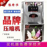 冰淇淋机器多少钱 奶茶店设备-冰激凌机批发