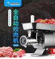 商用小型多功能绞肉机食堂餐馆使用