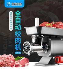 XZW-12A商用小型多功能绞肉机食堂餐馆使用