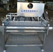 中央厨房净菜加工设备多功能洗菜机厂家