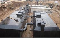 地埋式一�体化污水处理设备