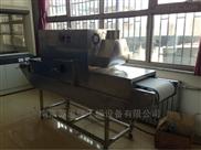 厂家直销微波干燥设备微波真空干燥机
