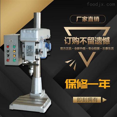 肇慶臺灣鑫峰將軍牌鋁材鉆孔機電子產品立式