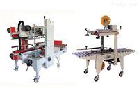 TW-09GL+TW-05b惠州纸箱封箱机组合流水线厂家定制