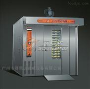 赛思达32盘电力型热风旋转炉厂家直销
