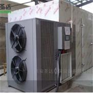 技术成熟的空气能热泵杏子烘干机 杏子干燥机