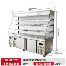 郑州哪里卖麻辣烫柜 点菜保鲜柜展示柜