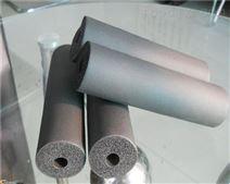 B1级橡塑保温管厂家-橡塑管优质厂家