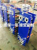 板式熱交換器廠家