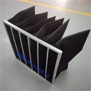 袋式活性炭空气过滤器