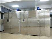 空气能热泵杏子烘干机 房式杏子干燥设备厂家