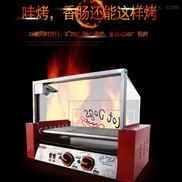 七管烤腸機
