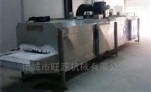 深海鱼液氮式速冻设备
