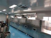 立威微波即食食品殺菌機 微波殺菌設備廠家
