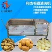 土豆清洗去皮机利杰机械专业制造