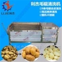 土豆清洗去皮機利杰機械專業制造
