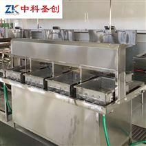 中科圣創大型 家用全自動豆腐機設備 廠家
