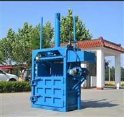 小型液壓打包機 廢紙箱液壓壓包機