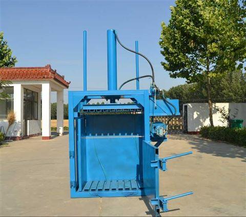立式液压打包机 小型可定制各种通用