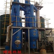 氯化钠强制循环蒸发器