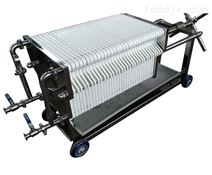 塑料板框压滤机