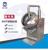 广州德工 BYC-300 丸剂片剂包衣机