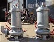 攪拌不銹鋼潛水排污泵