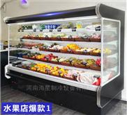 许昌水果店冷柜-水果保鲜柜风幕柜工厂直销