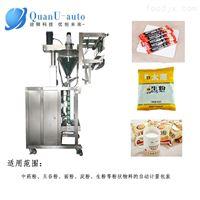 QY-800F五谷雜糧包裝機