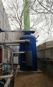自动化汽水分离热量回收设备