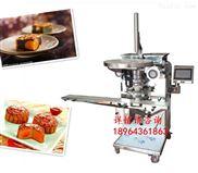 蛋黄月饼机南瓜饼机器全自动包馅机糕点设备