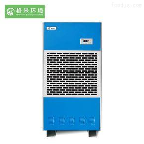 GMCF20.0工业除湿机