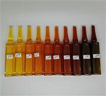 加德纳色度标准溶液