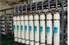 納濾技術與納濾設備