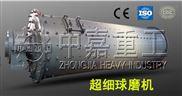 中嘉超细球磨机用于精密科研