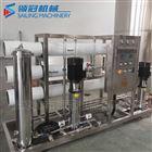 RO双极反渗透水处理设备