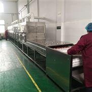 KER-SD-虾酱杀菌设备 微波干燥设备