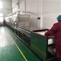 虾酱杀菌设备 微波干燥设备