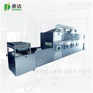 隧道式五谷杂粮低温烘焙设备 微波烘焙机