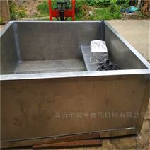 电加热烫池