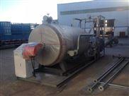 通化白山燃油气甲醇导热油炉厂家报价