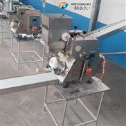 全自动水饺机 仿手工 商用饺子机 包合式