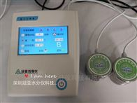 GYW-4M多功能饲料水分活度仪性价比