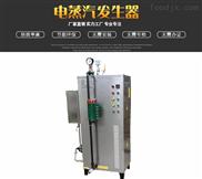 四川蒸汽发生器厂家全自动煤改电锅炉价格