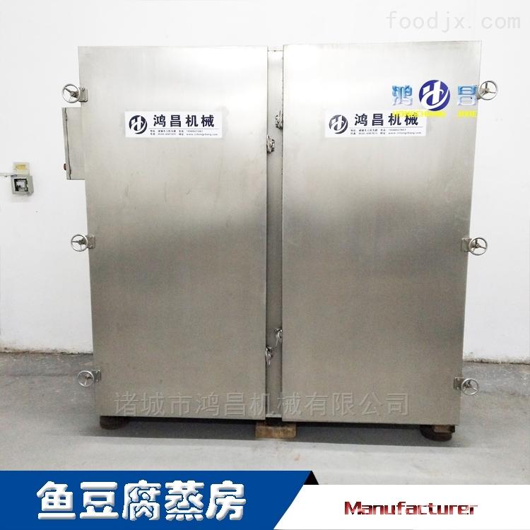 雙門蒸箱-定制雙門蒸菜蒸箱