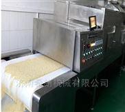 新型环保 供应面包糠微波烘干设备