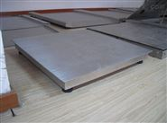 九江1T不锈钢电子地磅 2吨防水防腐蚀磅秤