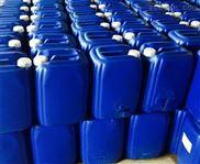 湖北锅炉清洗剂供应商