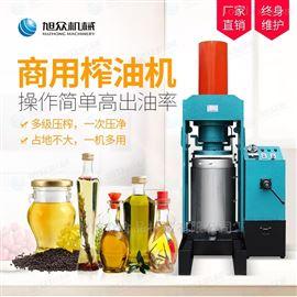 XZ-YZ150商用全自动液压榨油机厂家直销多少钱一台